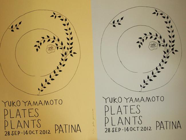 PLATES PLANTS