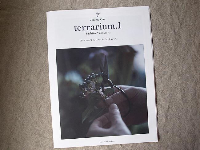 terrarium.1