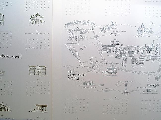 ソワレ カレンダー