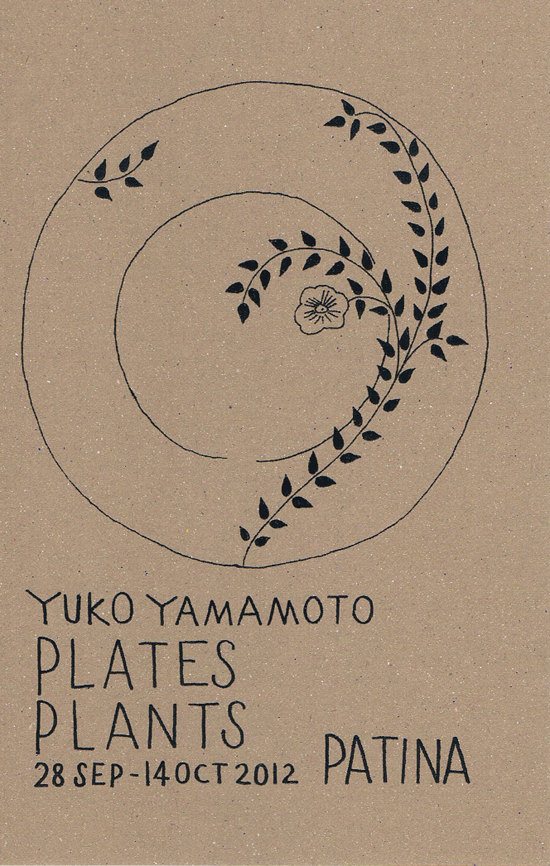 yamamotoDM